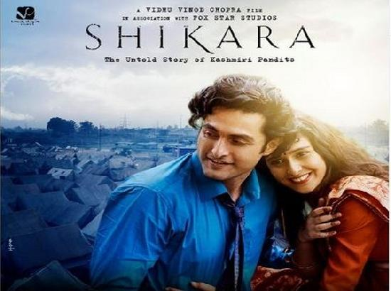 Shikara new poster featuring Aadil Khan, Sadia out now!