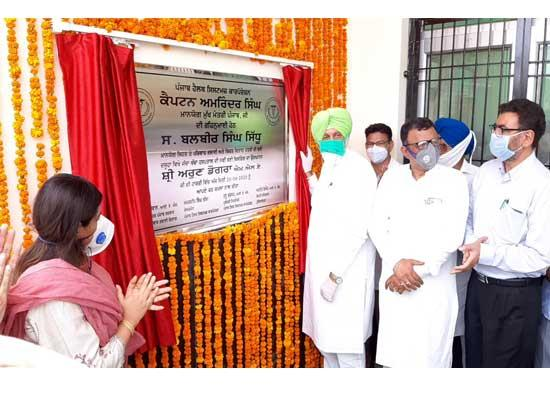 Sidhu inaugurates Maternal & Child Healthcare Hospitals at Pathankot & Dasuha