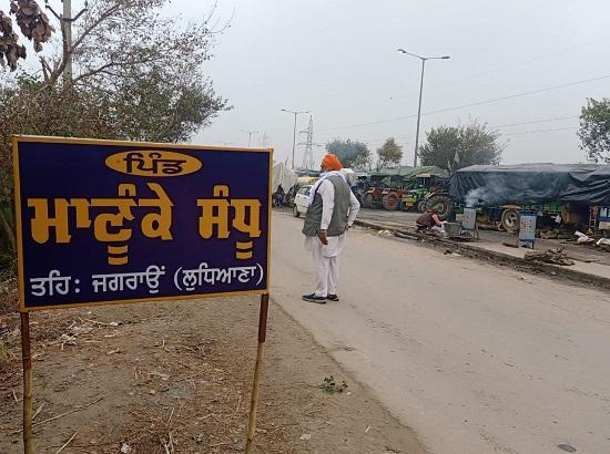 Glance at Malwa villages of Punjab at Tikri border through signboards