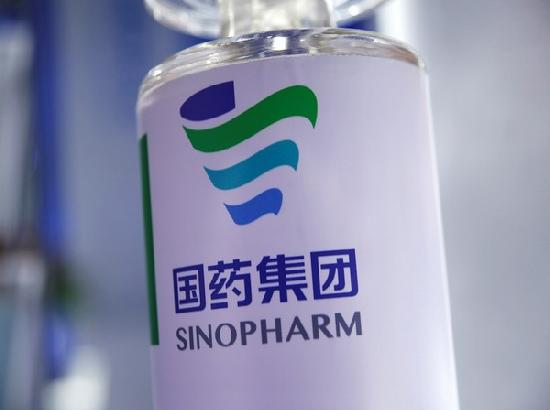 WHO approves emergency use of China's Sinopharm COVID-19 vaccine