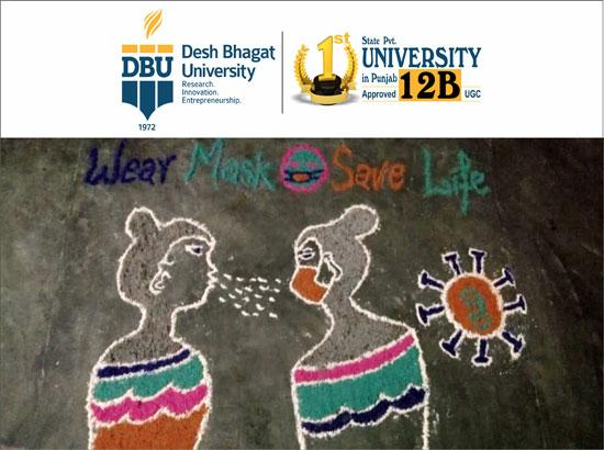NSS Camp organized by Desh Bhagat University