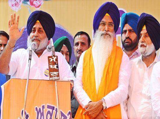 Amarinder govt in Punjab will collapse on counting day: Sukhbir