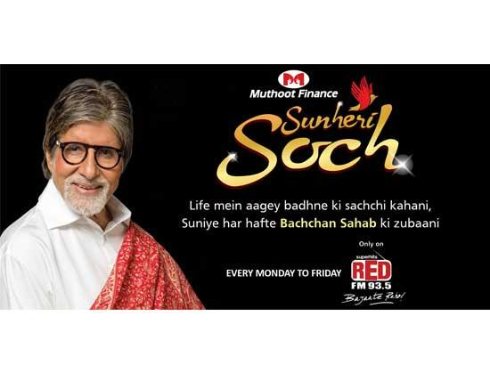 Muthoot Finance launches 'Sunheri Soch' with Red FM