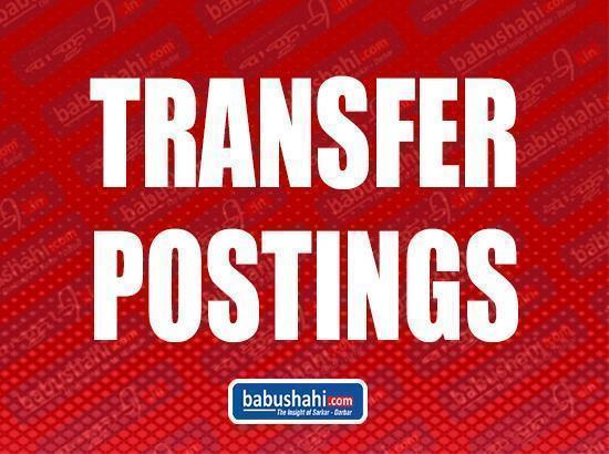 Punjab extends deadline for general transfers/postings