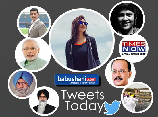 Tweet World Today : From Bollywood to Rakhi / Economy /  Politics / Right wing Terror & more