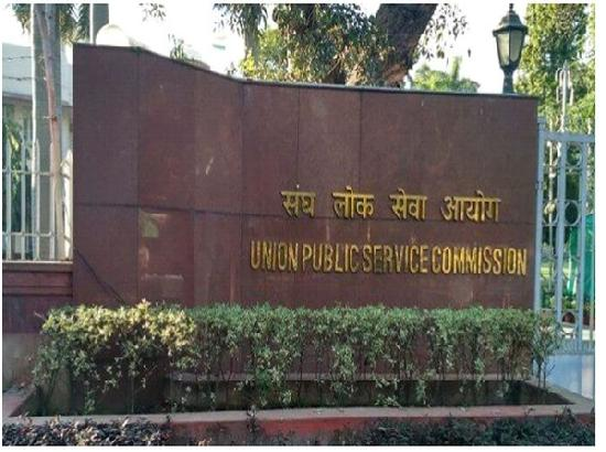 COVID impacted UPSC aspirants demand compensatory attempt