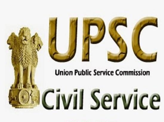 Upper caste to get more space in civil services exam this year
