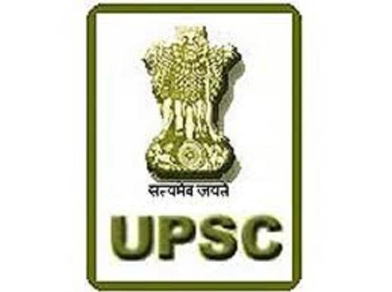 UPSC declares candidates clearing written Combined Geo-Scientist & Geologist Examination-2017