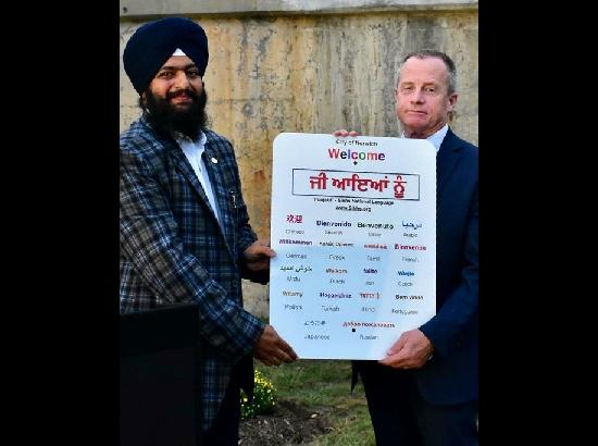 Amazing : US City Hall will Have Welcome Sign in Punjabi and other 20 Languages