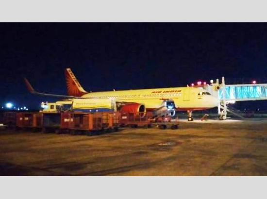 Vande Bharat Mission: Second flight from Ukraine with stranded Indian nationals lands at C