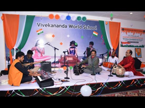 VWS organizes classical artists' evening in memory of freedom martyrs