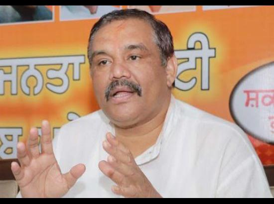 Congress' policies responsible for agricultural crisis : Vijay Sampla
