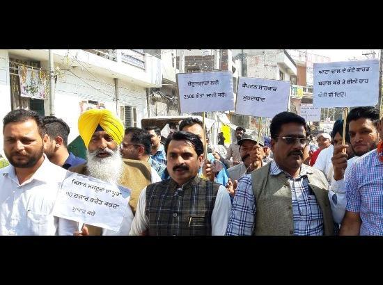 BJP protests, holds 'Vishwasghat Rally'