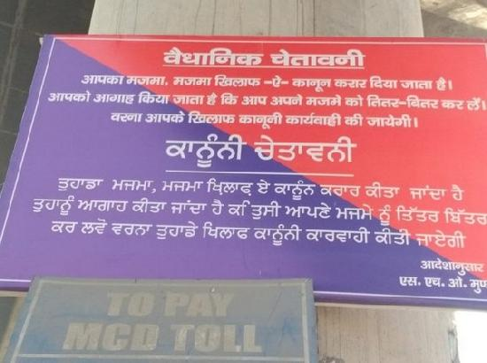 Statutory warning posters at Delhi borders put as precautionary measure, says police