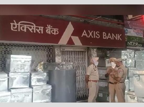 Over 4 crore stolen from Axis Bank in Chandigarh