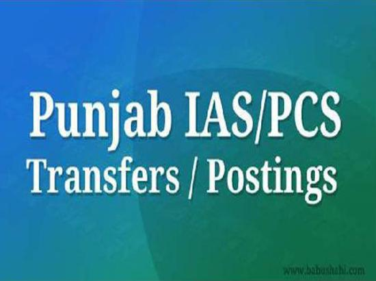 One IAS and 14 PCS officers transferred