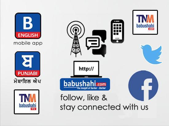 Quick Links : How Can You Stay Connected With Babushahi.com Network