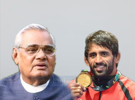 Wrestler Bajrang dedicates his Asiad gold to