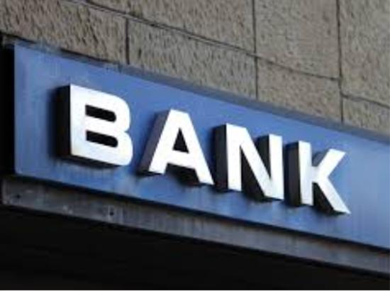 Yearly Closing  :  Punjab Issues Advisory Regarding Operations Of Banks On March 30 & 31