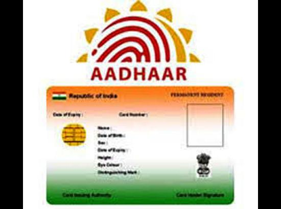 Aadhaar: Both the court and government should come up with a clear-cut notification