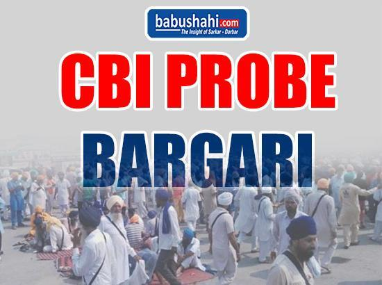 Can Punjab Assembly Speaker take suo motto notice of House contempt by CBI in Bargari probe?
