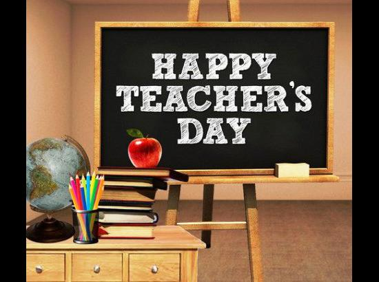 Remembering my favourite educationist on Teachers' Day