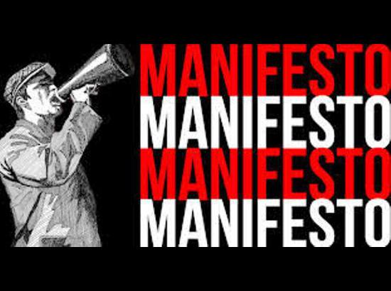 AAP's Lucky 51-Point Manifesto – Acceptability and Accountability in Voter's hand