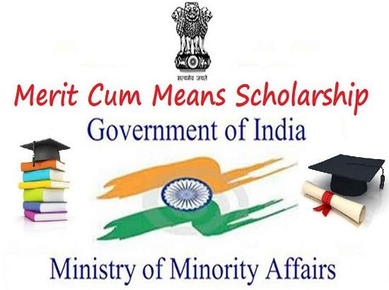 Exam Tips by Principal Vijay Garg: How to Crack National Means-cum-Merit Scholarship Scheme (NMMSS) Exam...?