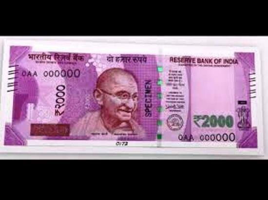 Wrong to release new Rs.2000 notes before reintroducing Rs.500 notes