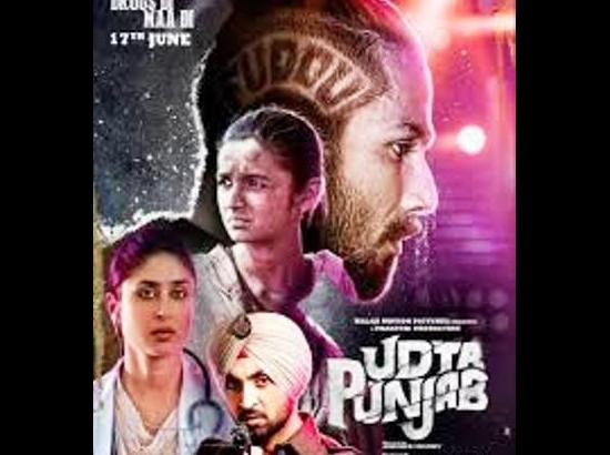 """Udta Punjab""-  Take it as a feedback to improve the things"