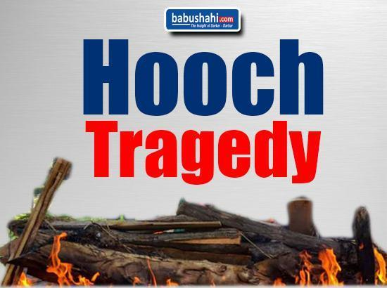 Political, administrative apathy responsible for hooch tragedy