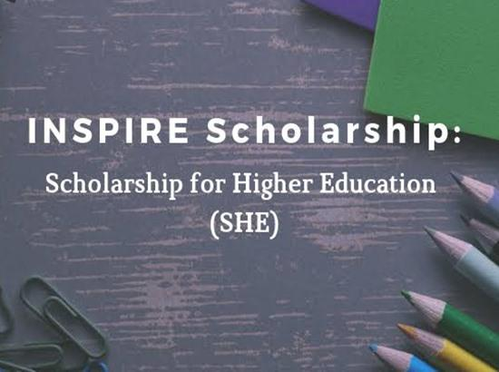 Learn : How To Get INSPIRE Scholarship For Higher Education ( SHE )