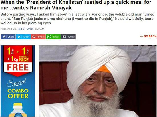 Dream for Khalistan is alive: HT toeing Indian establishment's line...