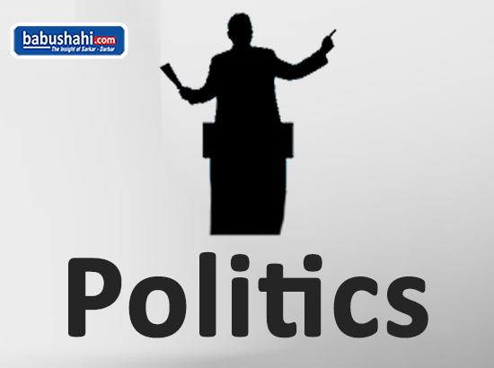 ​​​​​​​Contemporary politics' diversion from public issues.. by Dr. Gurpinder Singh Samra