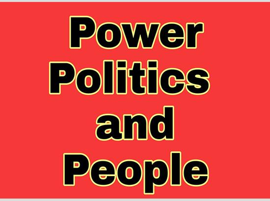 The three P's: Power, Politics, and People... by Navpreet Brar