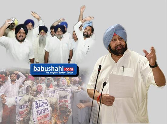 Whither Punjab Politics? ...By Ran Bahadur Singh