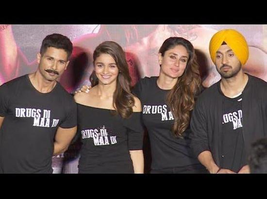 Udta Punjab…not a review…only a sense of embarrassment .....By Baljit Balli