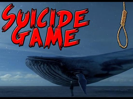 Blue Whale: Beware, this game spells death