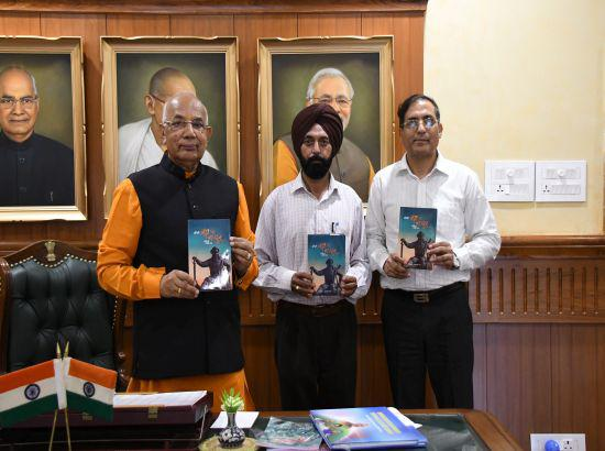 Haryana Governor releases book authored by journalist Amarjit Singh