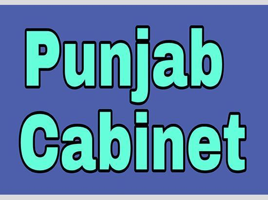 Punjab Cabinet Approves Thrust Sector Status  For Oxygen Production Units