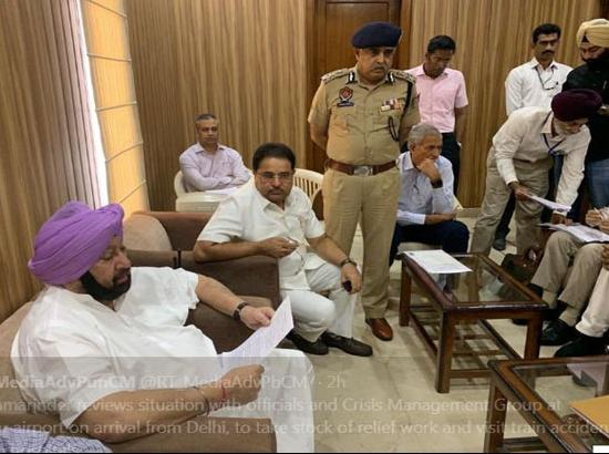 Video : Magisterial inquiry of Amritsar Rail tragedy ordered( Watch Captain's visit throug