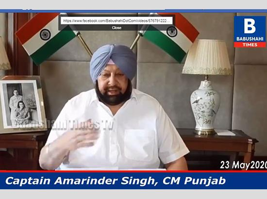 Capt. Amarinder announces 14-day Home Quarantine for anyone coming to Punjab by Domestic F