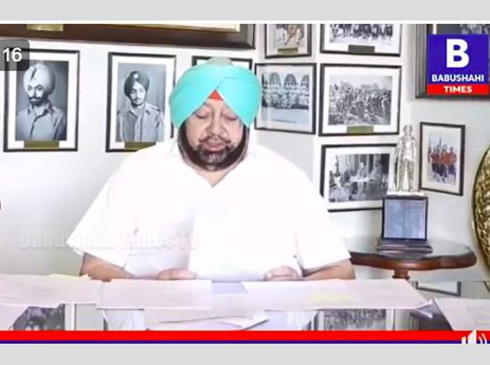 Capt Amarinder's Facebook LIVE: Highlights