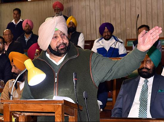 Amarinder announces loan waiver for the land