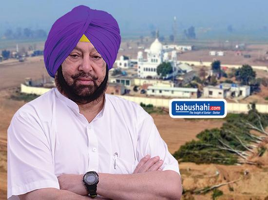 Punjab CM protests Pak move to restrict Kartarpur travel to Sikhs