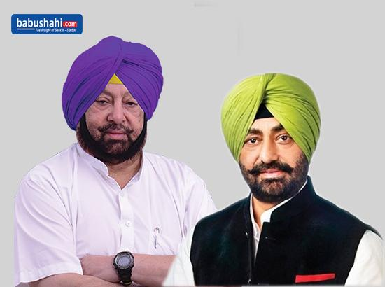 Capt Amarinder Singh sabotaging Kartarpur Sahib Corridor by giving provocative statements against Pakistan - Khaira