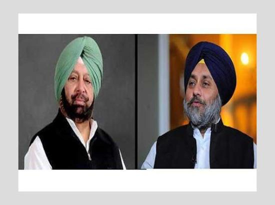Quit Central Govt. first on fuel price hike issue, then protest against Punjab's VAT incre