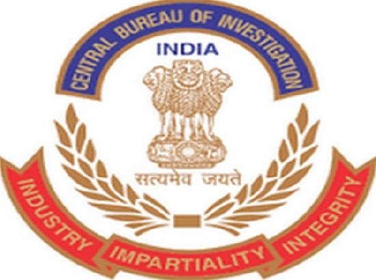 CBI suspends inspector, stenographer, takes action against DSPs for 'compromising probe' in bank fraud case