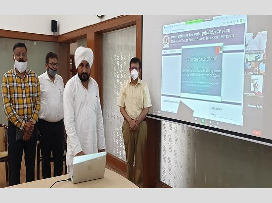 Channi launches portal of MRSPTU to provide online services to students