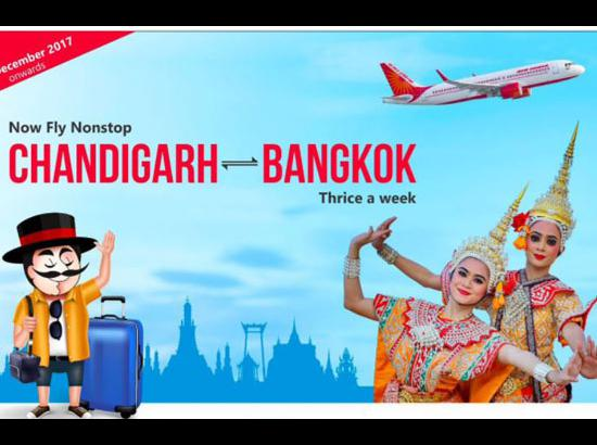 Chandigarh gets direct air connectivity to Bangkok